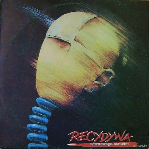 Recydywa - Rownowaga Strachu - LP - 1988