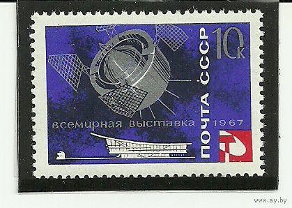 Всемирная выставка в Монреале. Космос негаш. 1967 СССР