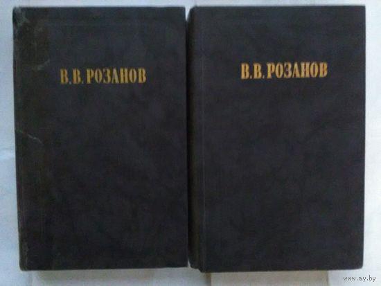 В. В. Розанов. В 2 томах. Приложение к журналу вопросы философии.