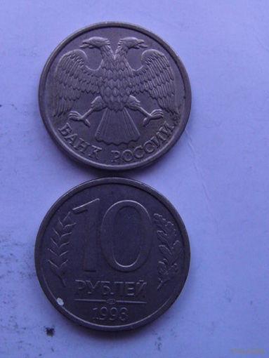 Россия 10 руб 1993г (ЛМД)  магнитная распродажа