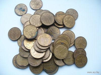 1 рубль из желтого металла - 69 штук