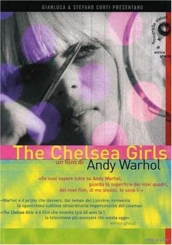 Антология Уорхола. Ч 3. Девушки из Челси / Warhol Anthology 3. Chelsea girls (Энди Уорхол / Пол Моррисси / Andy Warhol / Paul Morrissey)  DVD9+DVD5