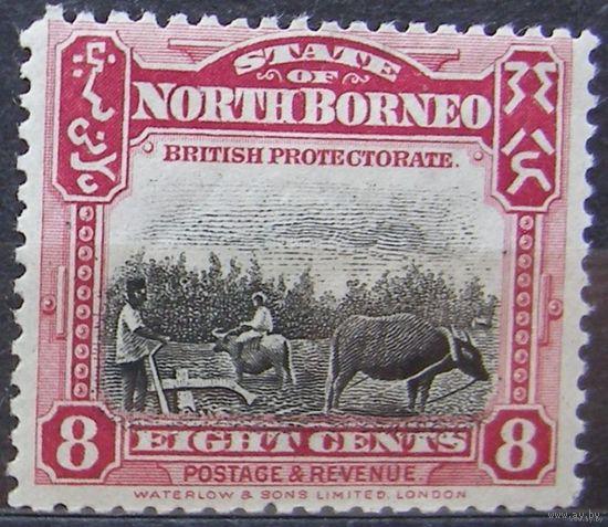 Британские колонии. Северное Борнео. Лот 6