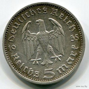 ГЕРМАНИЯ - 5 МАРОК 1935 А