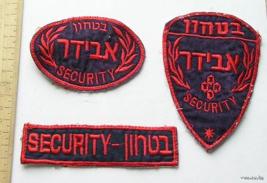 3 нашивки охраны Израиль
