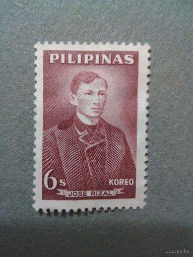 Филиппины. Х.Рисаль. 1962г. чистая