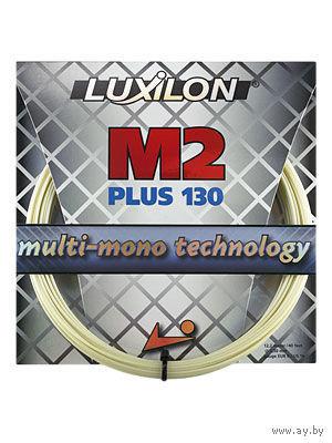 Струны для большого тенниса Luxilon M2 plus