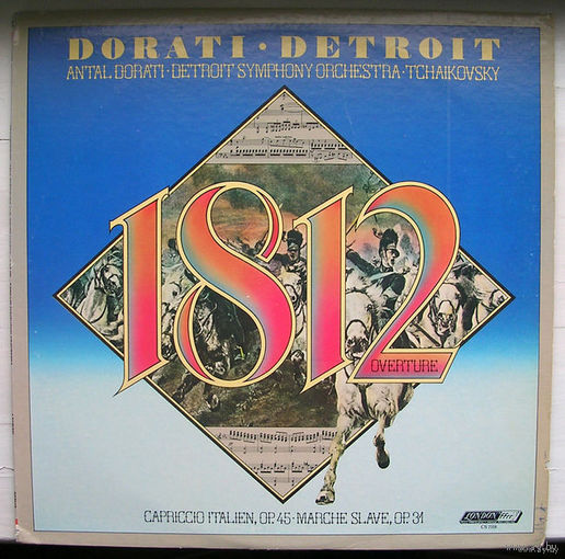 Tchaikovsky. 1812 Overture and other works. Dorati - Detroit Symphony Orchestra LP, 1978
