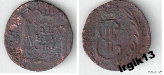 Денга Сибирская 1769 года КМ