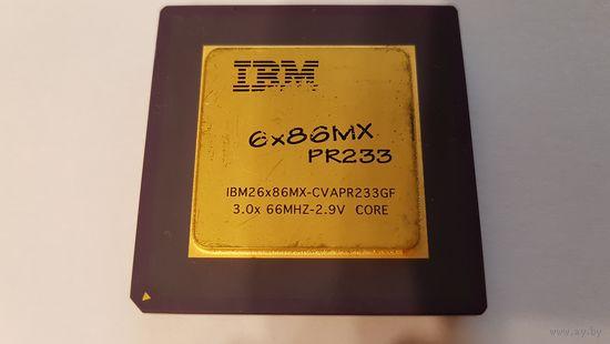 Процессор-29