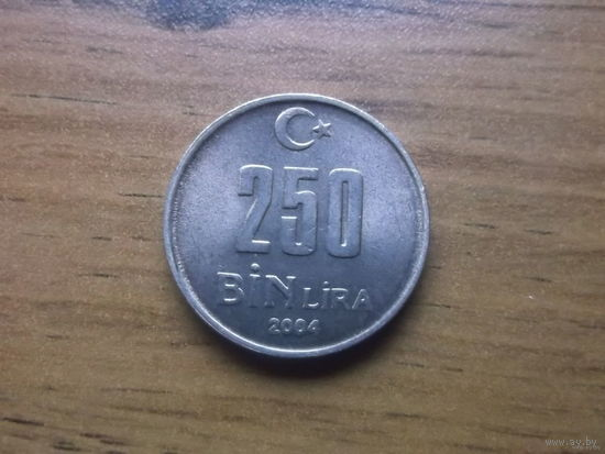 Турция 250000 лир 2004