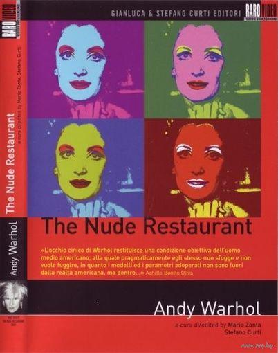 Антология Энди Уорхола. Часть 5: Нудистский ресторан / Andy Warhol Anthology 5: The Nude Restaurant (Энди Уорхол / Andy Warhol)  DVD9