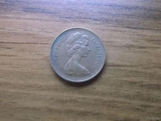 Великобритания 1 новый пенни 1973