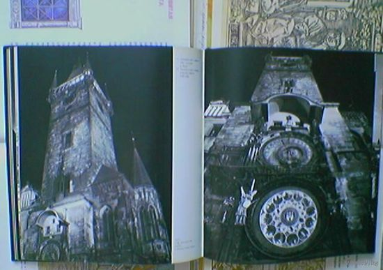 Прага Стобашенная (Praha Stovezata). Ladislaw Sitensky. CSSR, PRAHA 1971г. тираж 28 800шт.