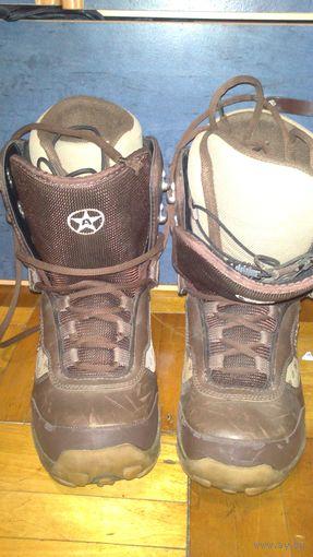 Ботинки горные