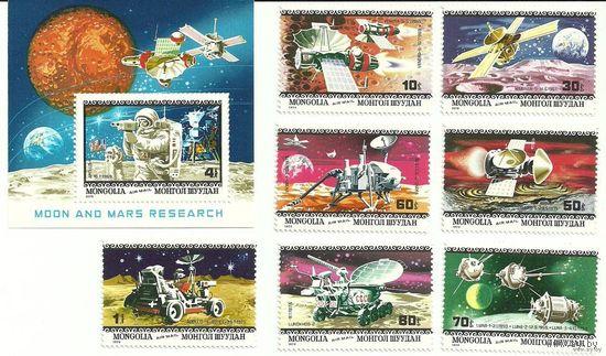 Освоение космоса. Блок и 7 марок негаш. 1979 Монголия