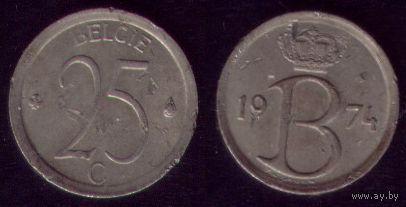 25 сентимов 1974 год Бельгия