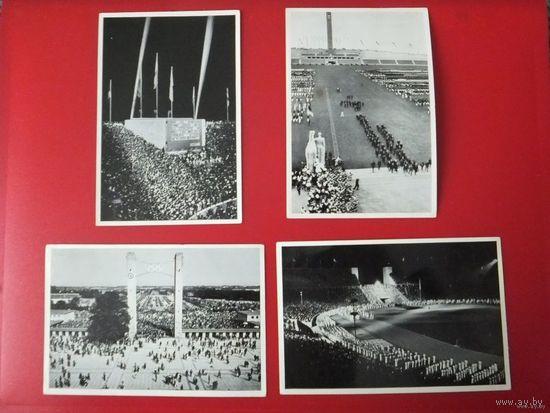 Стадионы 3 Рейха 4шт одним лотом