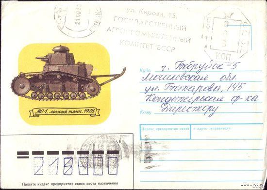 Танк МС-1 No2