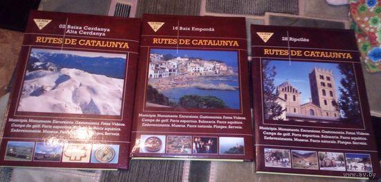 Маршруты по Каталонии,3 диска.