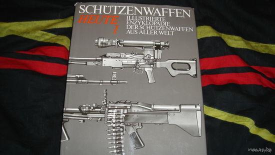 Иллюстрированная энциклопедия оружия мира 1945-1985гг
