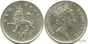 Великобритания 10 pence 1992 Elizabeth II (в короне)  распродажа