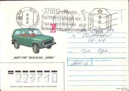Жигули ВАЗ-21021 Нива