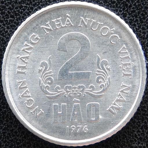 YS: Вьетнам, 2 хао 1976, КМ# 12, UNC (1)