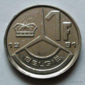 1 франк 1991 (Ё) Бельгия