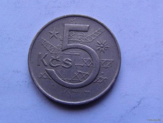 5 Крон 1968 (Чехословакия)   распродажа