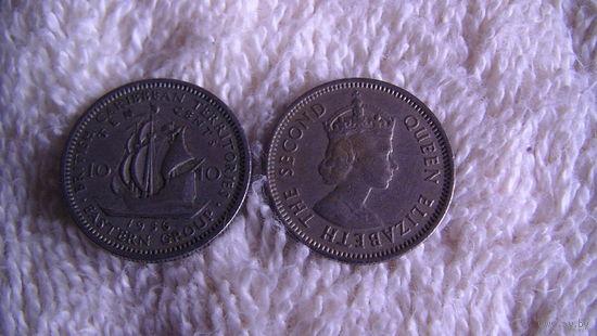 Британские Карибы. 10 центов 1956г. распродажа