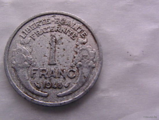 Франция 1 ФРАНК 1943г.  распродажа