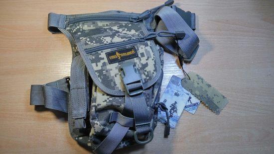 Сумка камуфляжная для активного отдыха Free Soldier