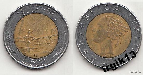 500 лир  1984 года. Италия