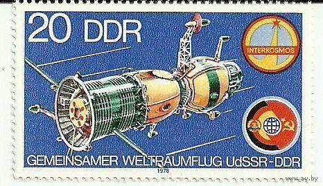 Космос. СССР - ГДР. 1978 г. ГДР (Германия) негаш.