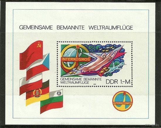 Интеркосмос. Блок негаш. 1980 Германия