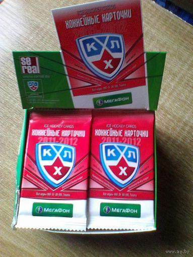 30 запечатанных пакетов карточек 4 сезона КХЛ.