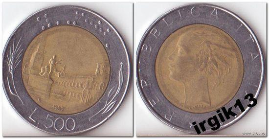 500 лир  1987 года. Италия