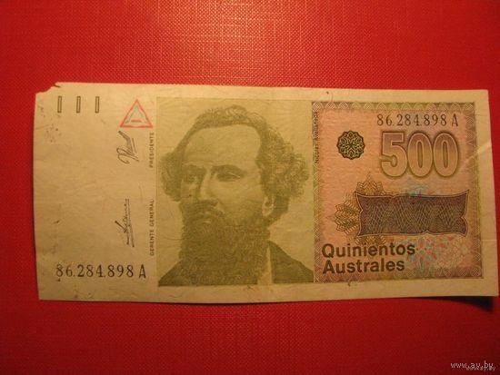 500 австралей 1985-1990, Аргентина