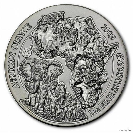 """Куплю монеты Руанды (2008 - 2010) серебро (1 oz) """"Горилла, Слон, Лев"""" (в банковской запайке)"""