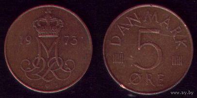 5 эре 1973 год Дания