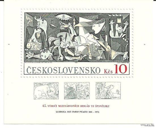 """""""Герника"""" Пабло Пикассо Блок 1981 Живопись Чехословакия (ЧССР)"""
