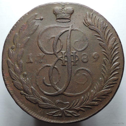 5 копеек 1789 АМ, Отличная! С 1 Рубля! (1)