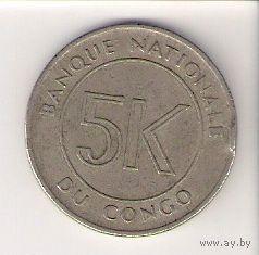 Конго Республика (ДР Конго - Заир), 5 makuta, 1967г