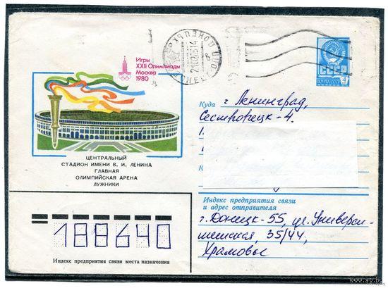 Летние олимпийские игры в Москве 1980. Центральный стадион. Конверт прошедший почту. 1980