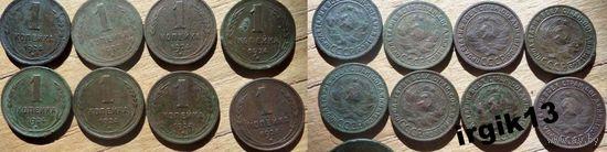 1 копейка 1924 года,  цена за штуку