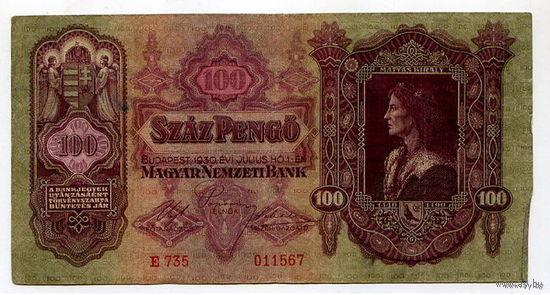 Венгрия 100 ПЕНГО 1930г  распродажа