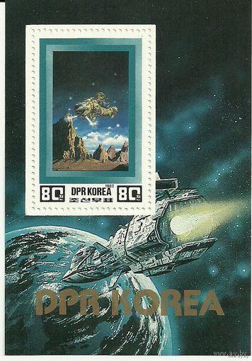 Космос. Космическая фантастика. 1978 г. КНДР (Корея) Серия + блок негаш.