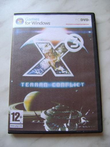 """""""X3: Terran Conflict"""" DVD"""