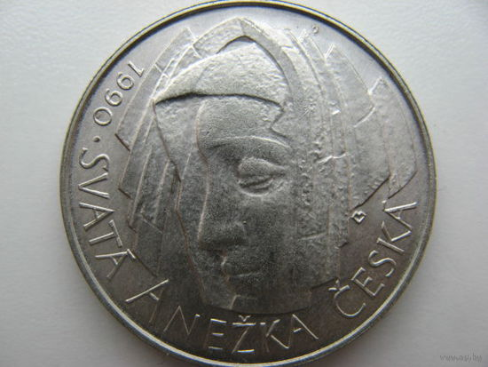 Чехословакия 50 крон 1990 г. Агнесса Чешская. (юбилейная) серебро (ЧССР)